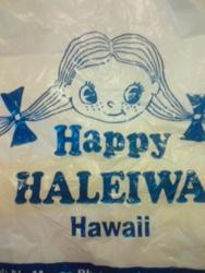 ハワイで見つけたかわいいモノ_f0204368_23193132.jpg