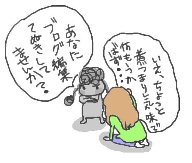 f0096569_7304867.jpg
