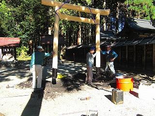 水神社の鳥居が新調されました。_b0123970_0432818.jpg