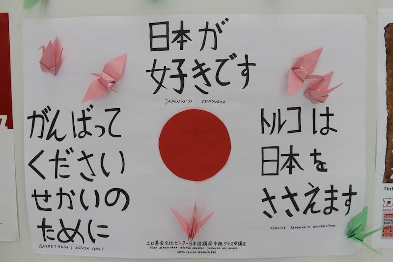 ZA ICHITARO アンカラ公演−9_c0173978_14551348.jpg