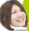 今月のYOUちゃんの休み_f0172281_5565271.jpg