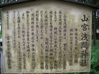 富士宮ルートから富士山、オカマ滑降_e0064783_4584489.jpg