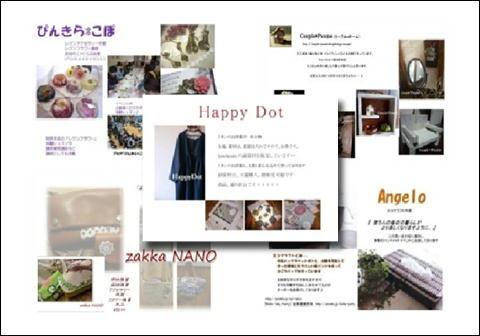 f0164688_2043339.jpg