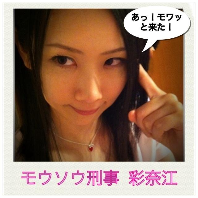 モワッと☆_d0156990_2156331.jpg