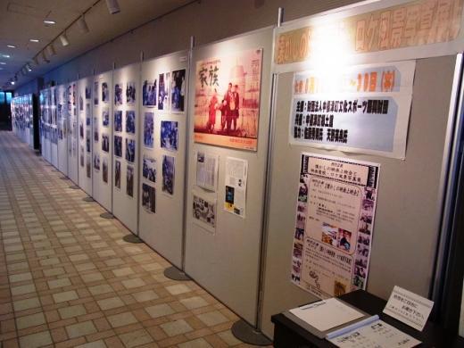 2011年6月10日(金):「懐かしの映画看板・ロケ風景写真展」スタート_e0062415_19294044.jpg