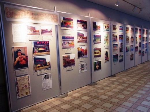 2011年6月10日(金):「懐かしの映画看板・ロケ風景写真展」スタート_e0062415_19295439.jpg