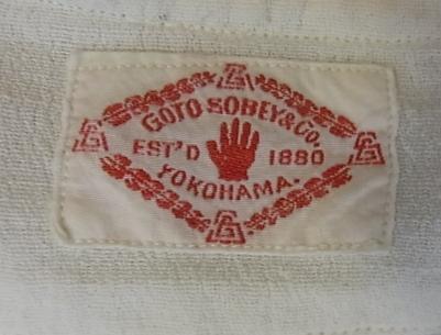 6/11(土)入荷商品!40-50'S スーベニア ヘンリーネック Tシャツ!_c0144020_15164276.jpg