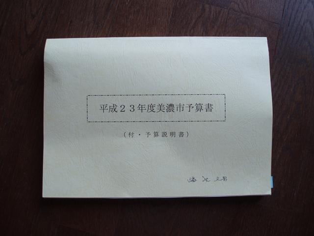 b0226723_10231885.jpg
