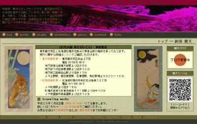 c0162826_18303452.jpg