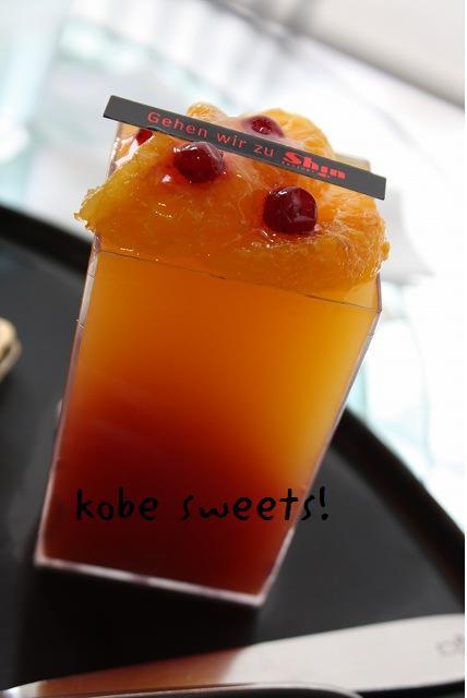神戸Sweets_c0127029_173407.jpg