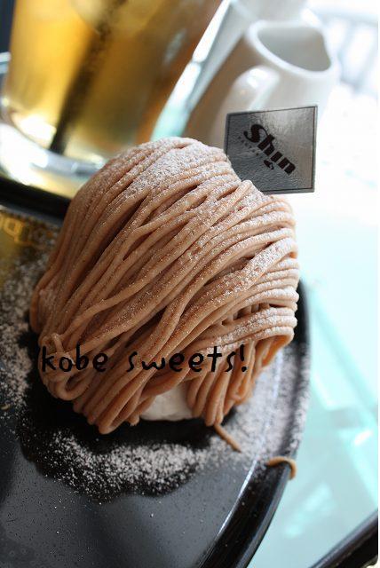 神戸Sweets_c0127029_17345299.jpg