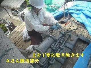 震災被害による屋根工事4日目_f0031037_20325560.jpg