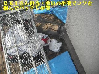 震災被害による屋根工事4日目_f0031037_2033185.jpg