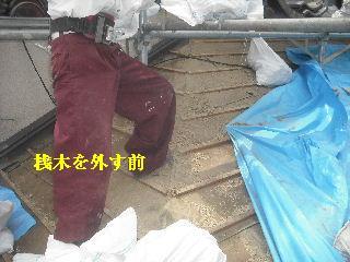 震災被害による屋根工事4日目_f0031037_20334919.jpg