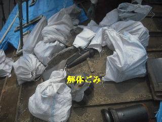 震災被害による屋根工事4日目_f0031037_20335777.jpg