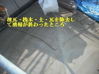 震災被害による屋根工事4日目_f0031037_20342468.jpg