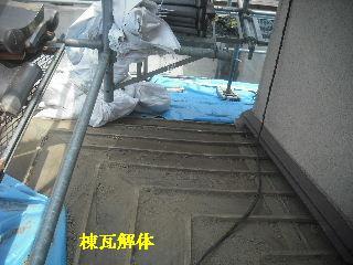 震災被害による屋根工事4日目_f0031037_2034324.jpg