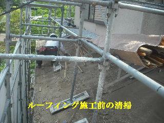 震災被害による屋根工事4日目_f0031037_20353066.jpg