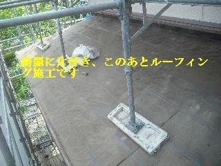 震災被害による屋根工事4日目_f0031037_20355367.jpg