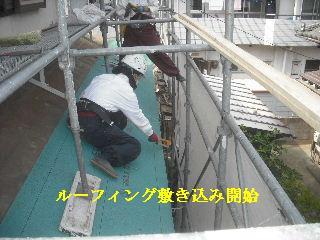 震災被害による屋根工事4日目_f0031037_20363312.jpg