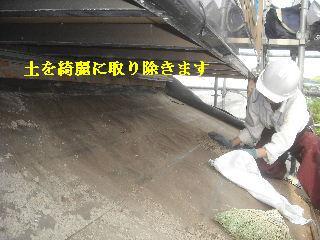 震災被害による屋根工事4日目_f0031037_20373465.jpg