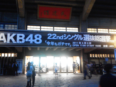 b0019140_1602687.jpg