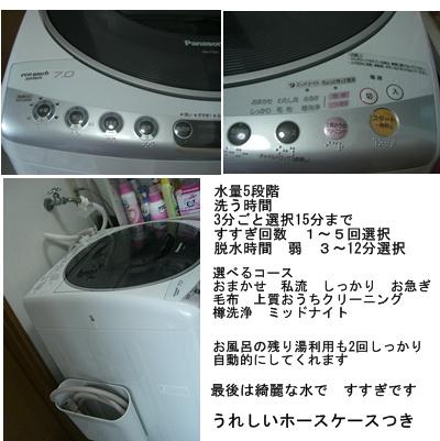 a0084343_1003293.jpg