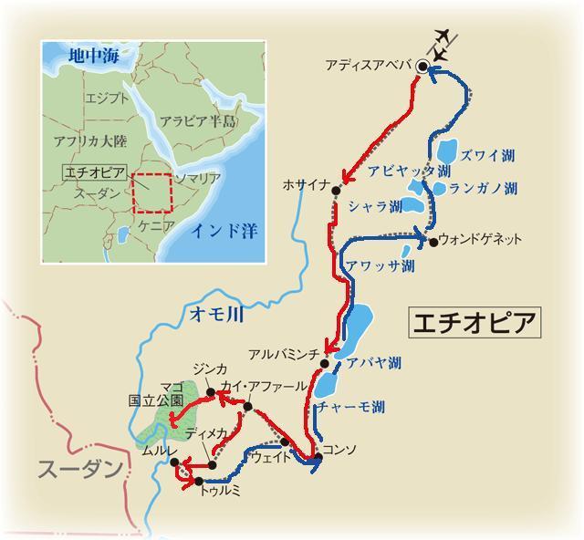 エチオピア(85) ズワイ湖からアジスアベバへ、そして帰国_c0011649_532591.jpg