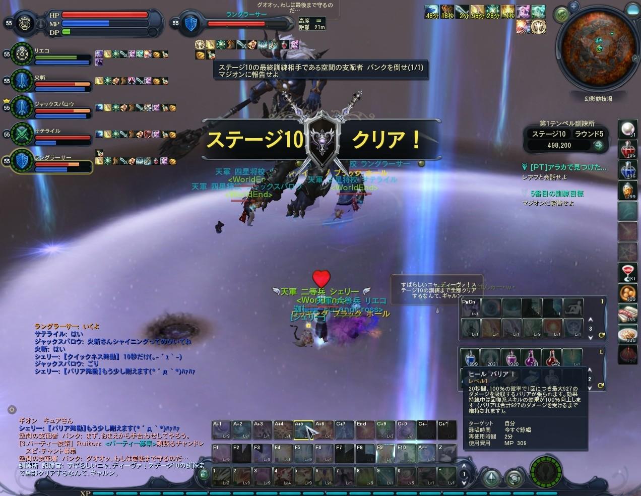 c0095949_1352020.jpg