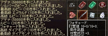 a0201367_15631100.jpg
