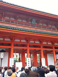 京都薪能_c0224085_1195327.jpg