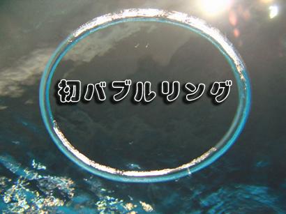 a0213992_0223898.jpg