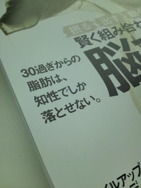 f0138995_1705759.jpg