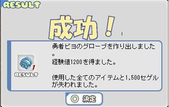 b0182599_0115160.jpg