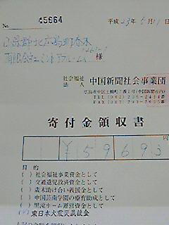 c0199899_1762637.jpg