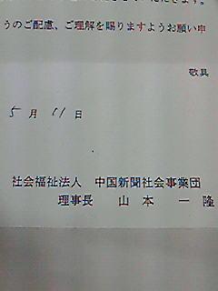 c0199899_1762641.jpg