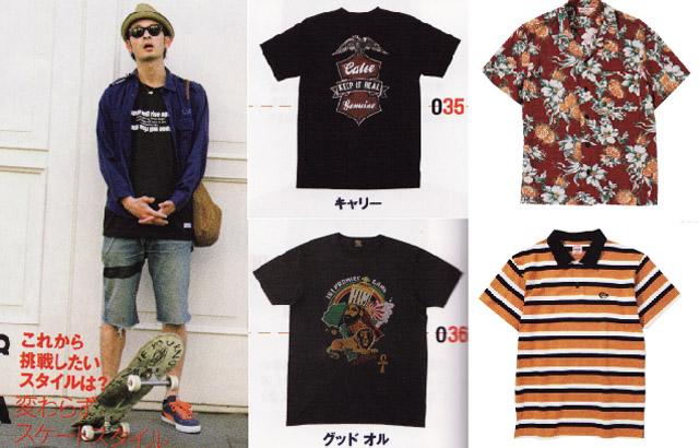 samurai magazine 7月号_d0101000_12543520.jpg