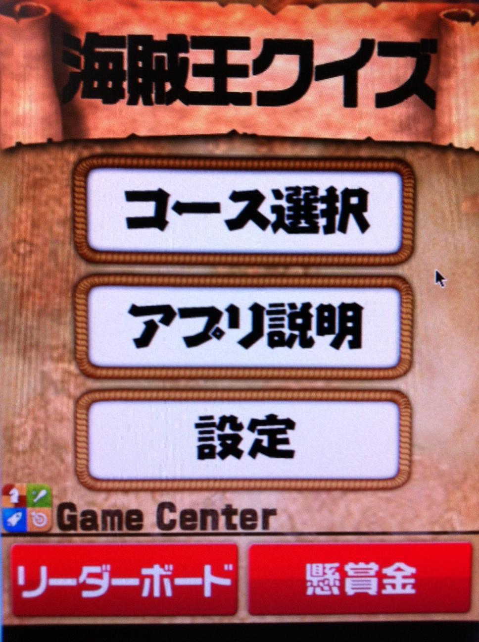 あぷり☆_a0059209_2005717.jpg