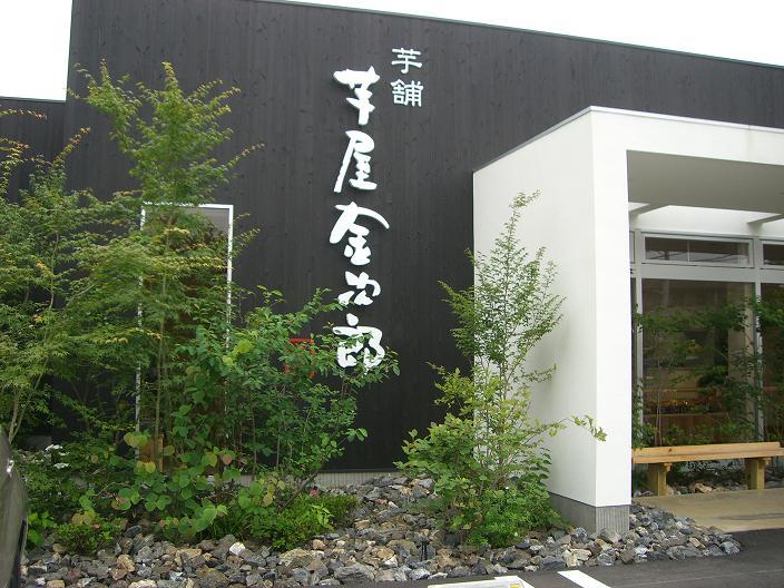 久々の「食」Blog♪_f0191324_22501355.jpg