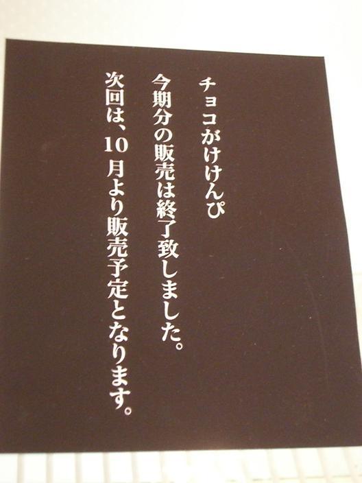 久々の「食」Blog♪_f0191324_2317542.jpg