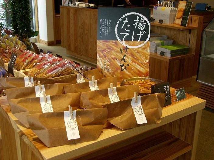 久々の「食」Blog♪_f0191324_23284055.jpg