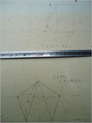 f0084138_2020334.jpg