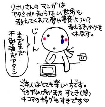 c0088343_21323047.jpg