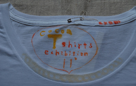 Tシャツ展、明日まで!_a0043747_1785856.jpg