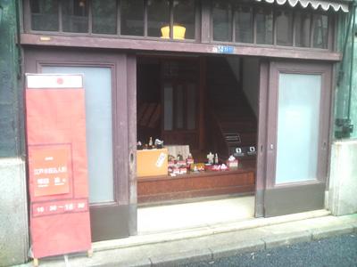 江戸東京たてもの園実演のお知らせ_d0165848_2112834.jpg