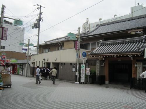 京都に行って思ったこと_f0045052_10461639.jpg