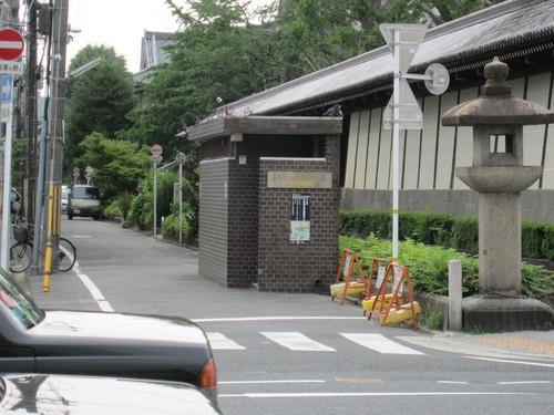 京都に行って思ったこと_f0045052_1046361.jpg