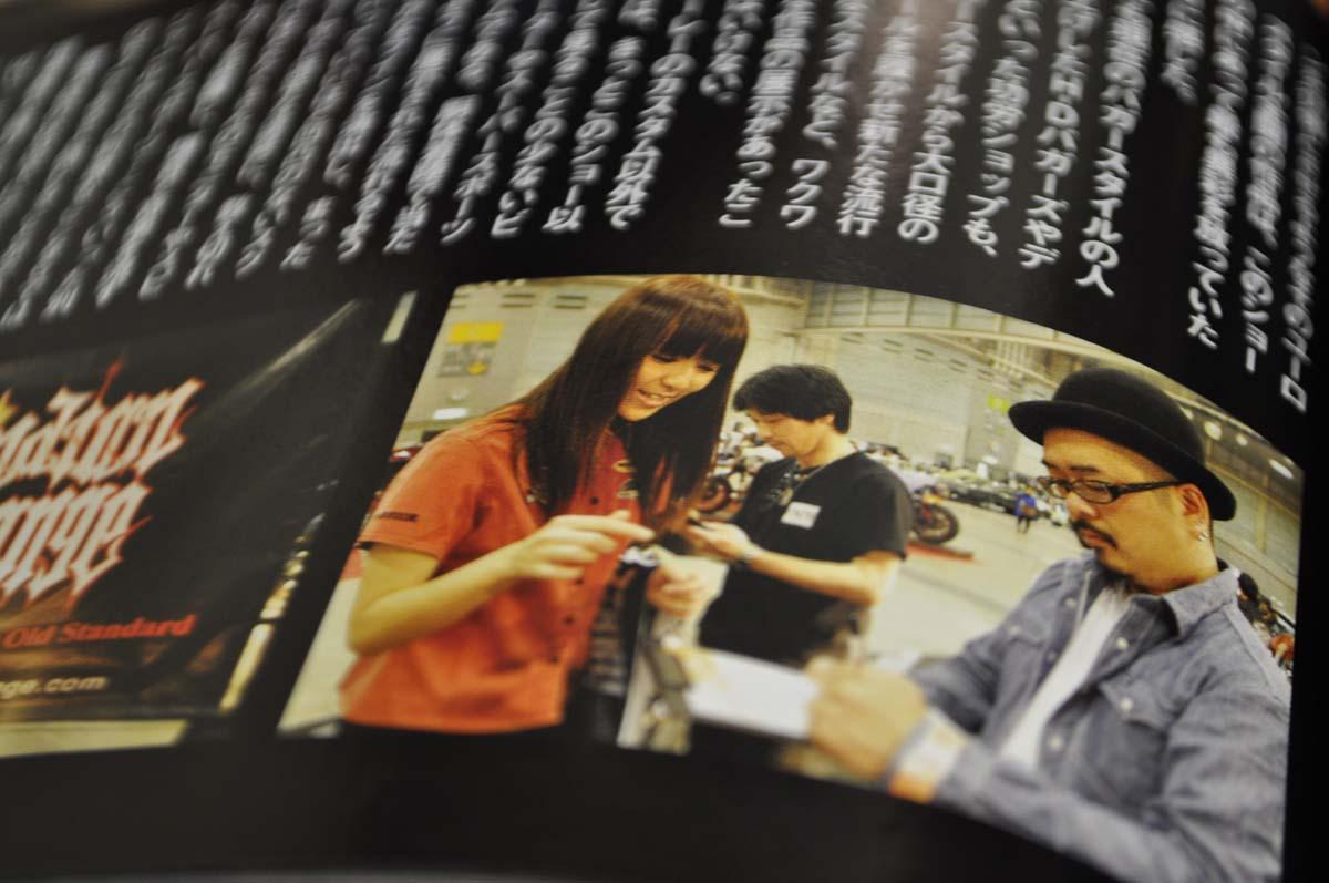 めざせ!小学生カメラマン??_e0139256_064367.jpg