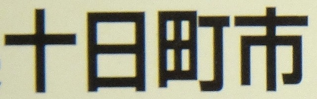 c0119160_6121018.jpg