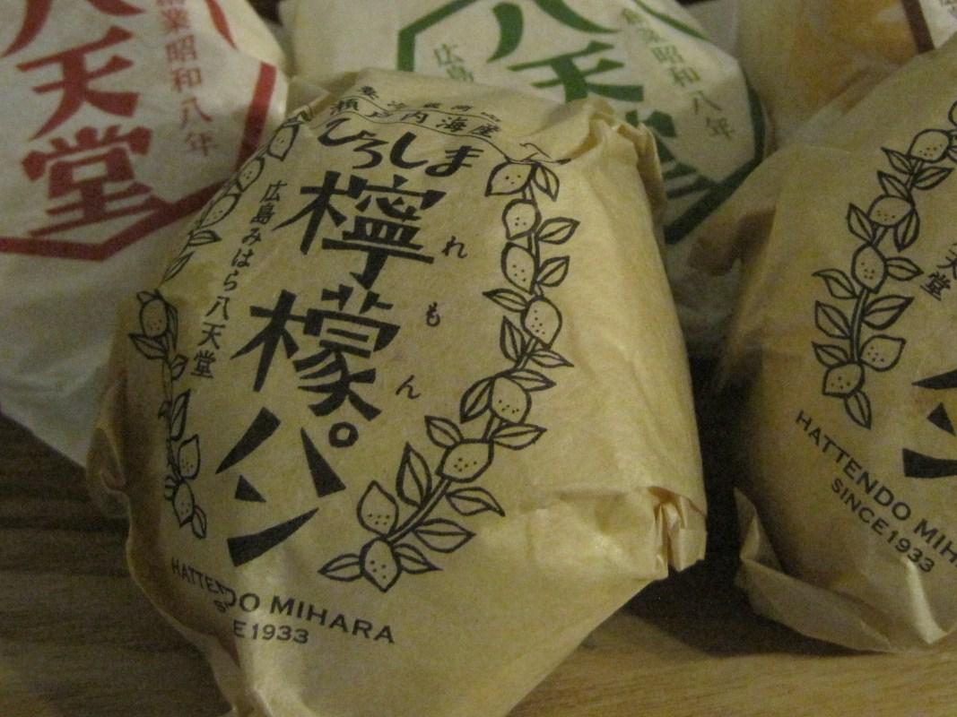 八天堂 品川店限定 「ひろしま檸檬パン」_f0236260_19243910.jpg